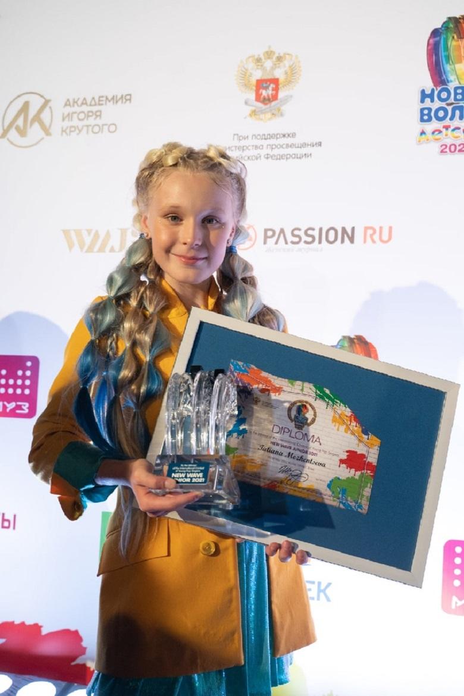 Победительница Детской «Новой волны-2021» Татьяна Меженцева. Фото с сайта Вконтакте.