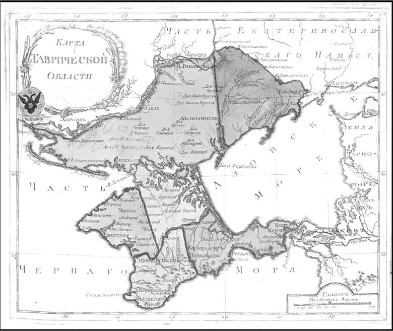План Таврической области.